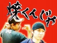 REJISUTANSU-yakunja_base_ed.jpg