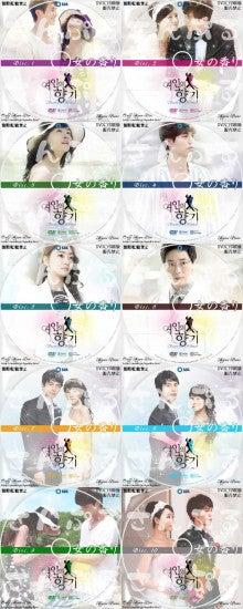 $韓流ドラマ DVDラベル&ジャケット-DVD レーベル 女の香り
