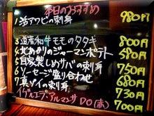ボーイン☆ヤショク from 札幌-おススメメニュー