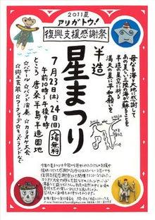 $ハンサム判治 オフィシャルブログ Powered by Ameba