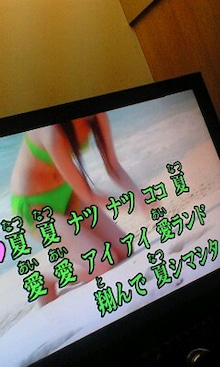 GOGO!百裂日記-110724_0044~0001.jpg
