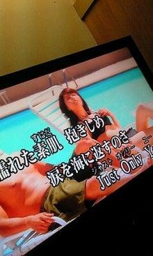 GOGO!百裂日記-110724_0024~0001.jpg