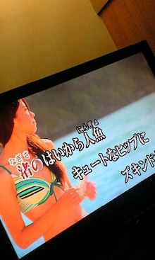 GOGO!百裂日記-110724_0040~0001.jpg