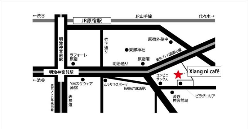 シャンニーカフェのブログ-シャンニーカフェmap