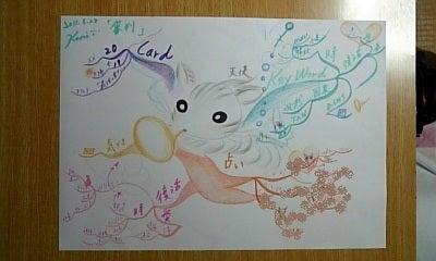 山猫の日記-審判