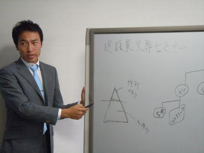 環境系行政書士への道~「あきらめたらそこで試合終了で<br />すよ」 東京銀座