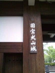 公式:黒澤ひかりのキラキラ日記~Magic kiss Lovers only~-TS394967034.JPG