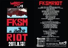 FKSM RIOT WONDERLAND MUSIC 8.13-FKSM RIOT