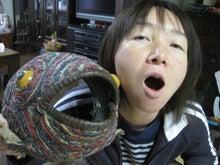 歩き人ふみの徒歩世界旅行 日本・台湾編-ランプとあゆみ