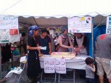 コミュニティ・ベーカリー                          風のすみかな日々-むらさき祭り
