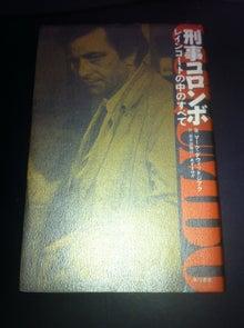 『税理士つれづれ日報from東京・国立』