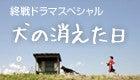 荒川ちかЧика Аракаваのブログ イちかバちか