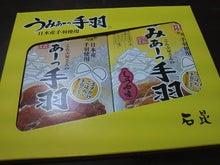 ミヤちゃんの下関北九州近辺 今日の昼御飯はどこにしよう?-2011072421020000.jpg