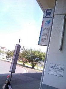 公式:黒澤ひかりのキラキラ日記~Magic kiss Lovers only~-TS395021051.JPG