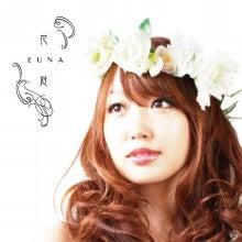 $LUNAオフィシャルブログ Powered by Ameba-未設定
