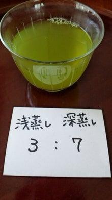$MIXCHA(ミクスチャ) -今までにない日本茶の楽しみ方を-