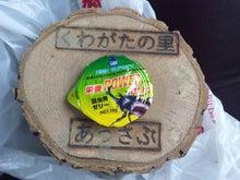 miyu1960さんのブログ-DSC_0939.JPG