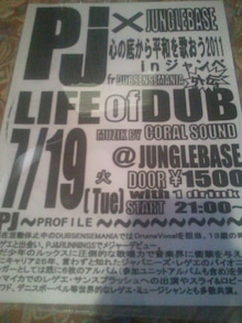 $junglebase blog