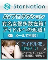 $STARNATION☆Blog