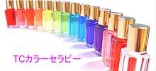 滋賀県大津市 カラーセラピーTAA 色で育てる輝く魅力