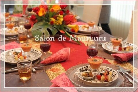 世田谷 料理教室 サロン・ド・マルルー-おもてなしレッスン
