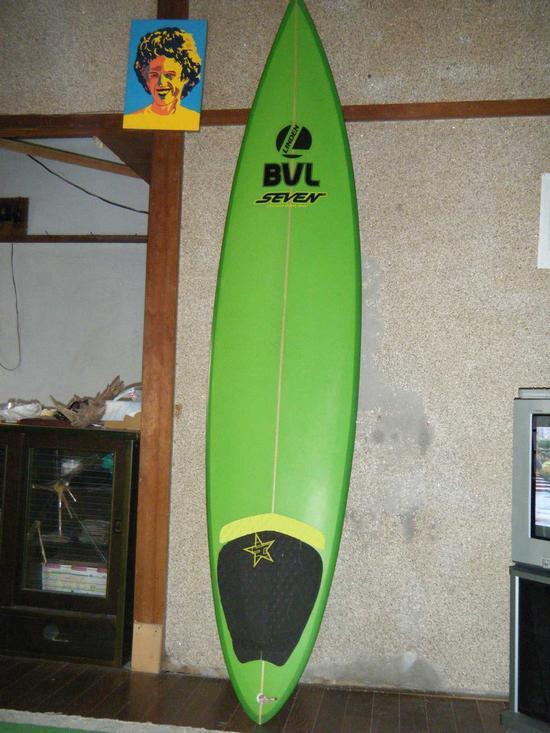 "Blue Velvet Lounge ocean blog-LINDEN 7'2"""