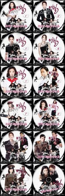 $韓流ドラマ DVDラベル&ジャケット-DVD ラベル スパイ・ミョンウォル
