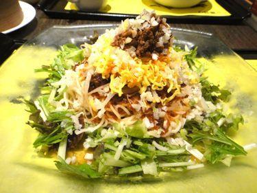 横浜発 驢馬人の美食な日々-ChinkenichiMabodofu13