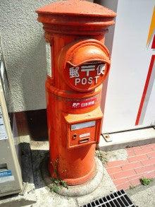 空手道光誠会の宣伝部長のブログ