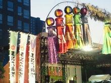 戸室政勝 Blog 「TLJ」-東北六魂祭