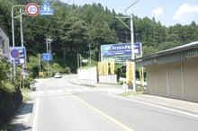 道志村『隠れ家的』ブログ-観光農園入口