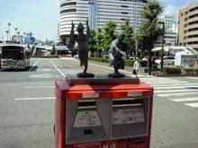 普通なんじょ-2011072612480000.jpg
