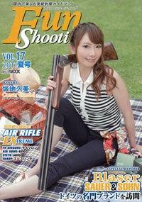 坂地久美 ファンシューティング 表紙モデル