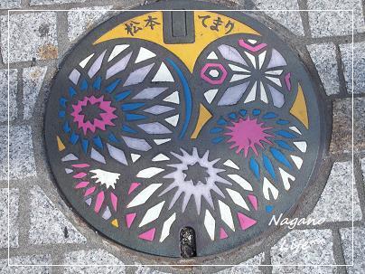 Nagano Life**-松本市☆マンホール