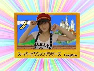 ☆わくわくピグミャンランド☆-0