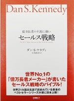 小川忠洋のブログ