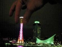 友近890(やっくん)ブログ ~歌への恩返し~-201107262209000.jpg
