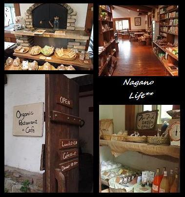 Nagano Life**-店内