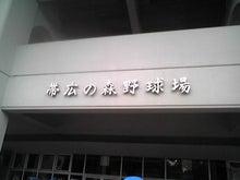 「試される大地北海道」を応援するBlog-SH010270001.JPG