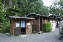 道志村『隠れ家的』ブログ-風呂