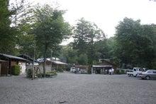 道志村『隠れ家的』ブログ-センタービレッジ駐車場