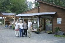 道志村『隠れ家的』ブログ-管理人