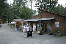 道志村『隠れ家的』ブログ-管理棟