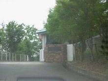 友近890(やっくん)ブログ ~歌への恩返し~-201107271001000.jpg
