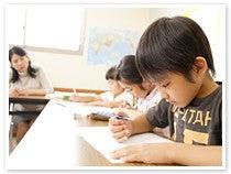 $スタッド志手原教室 ☆三田市学習塾 ~さぁ!ここが学習の冒険の入り口です。