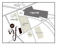 $「vif」下高井戸美容室/美容院 NEW OPEN (佐藤正茂独立)