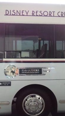 ☆イポラニハワイブログ☆-110726_1443~02.jpg