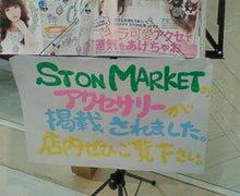 $女医風呂 JOYBLOG-201107231741000.jpg