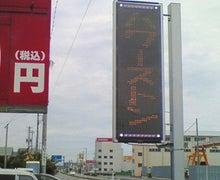 $女医風呂 JOYBLOG-201107271140000.jpg