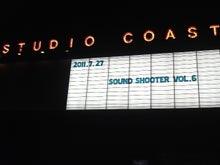 ☆★☆ジュエリーボックス☆★☆-2011072722560000.jpg